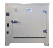 电热恒温鼓风干燥箱 GZX-GF101-0-BS