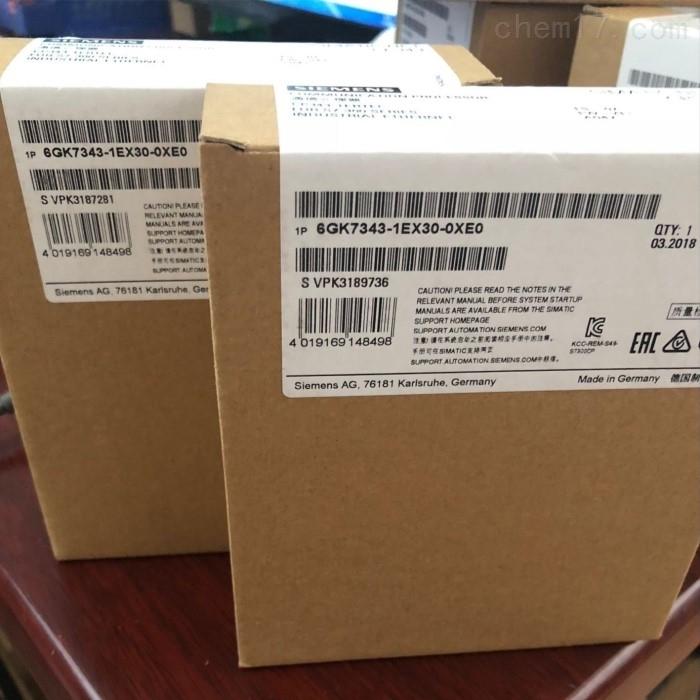 淄博西门子S7-300模块代理商