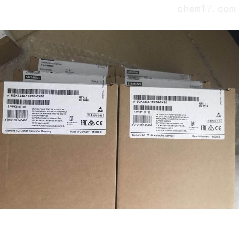 烟台西门子S7-300模块代理商