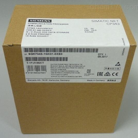 潍坊西门子S7-300模块代理商