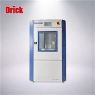 DRK255-2纺织品热阻湿阻测试仪