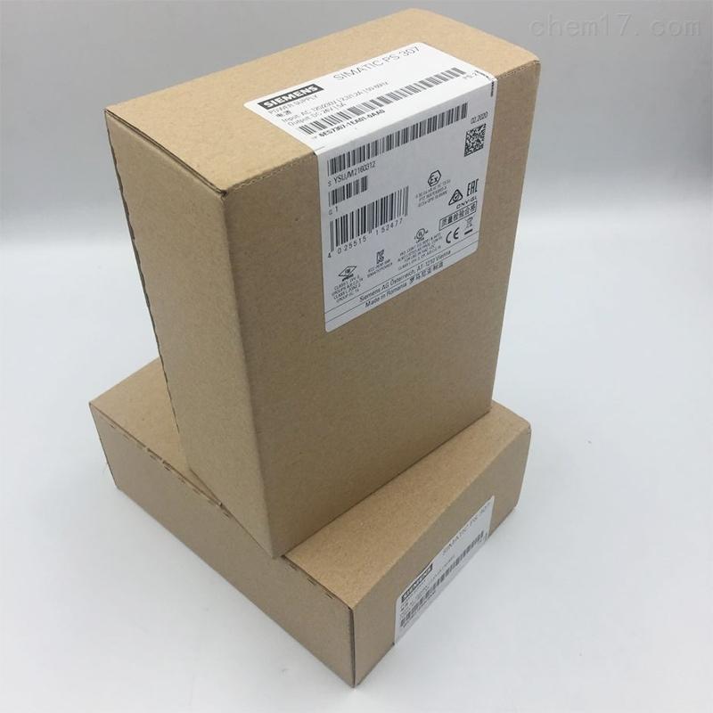 济宁西门子S7-300模块代理商