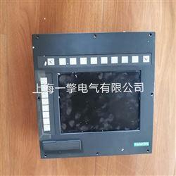 江苏西门子810D数控系统CCU1控制主板维修