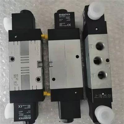 577207...0原装REXROTH-RVENTICS气动电磁阀德国正品