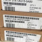 德州西门子S7-300模块代理商