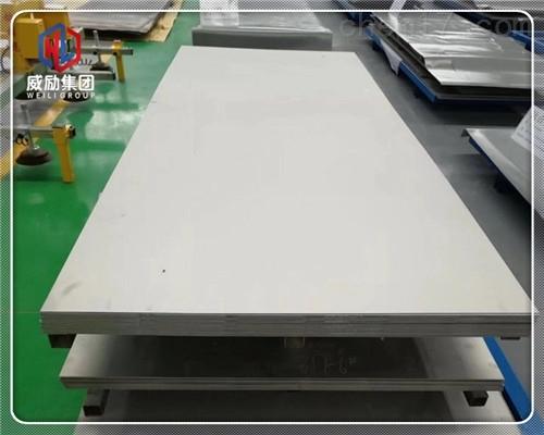 温州Hastelloy G50冶炼工艺
