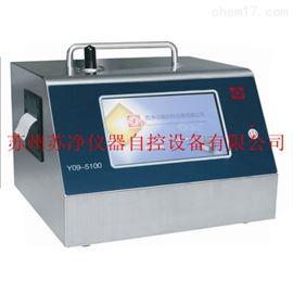 Y09-5100台式激光尘埃粒子计数器
