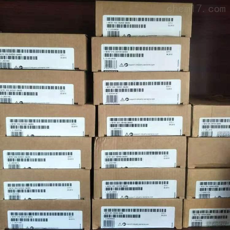 锦州西门子S7-300模块代理商