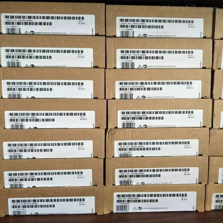 营口西门子S7-300模块代理商