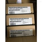 辽阳西门子S7-300模块代理商
