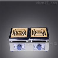 DK-98-II--双联封闭式电炉 万用电炉