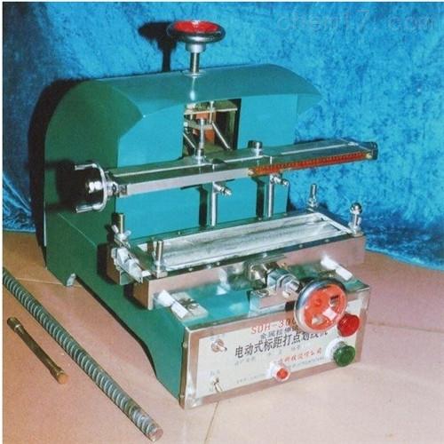 500A连续式钢筋打点机
