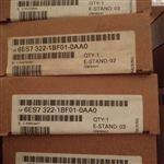 临汾西门子S7-300模块代理商