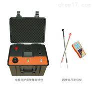 SPARK-1259高压电缆外护套故障测试仪