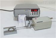 宁波联晟SRM-1(A)型表面粗糙度仪