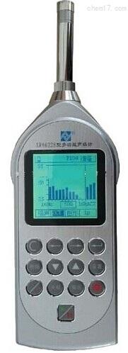 爱华AWA5680多功能声级计价格