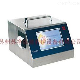 Y09-550型激光台式尘埃粒子计数器