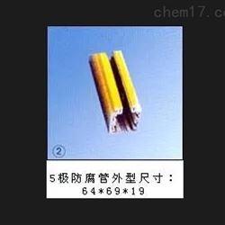 5极防腐管式滑触线