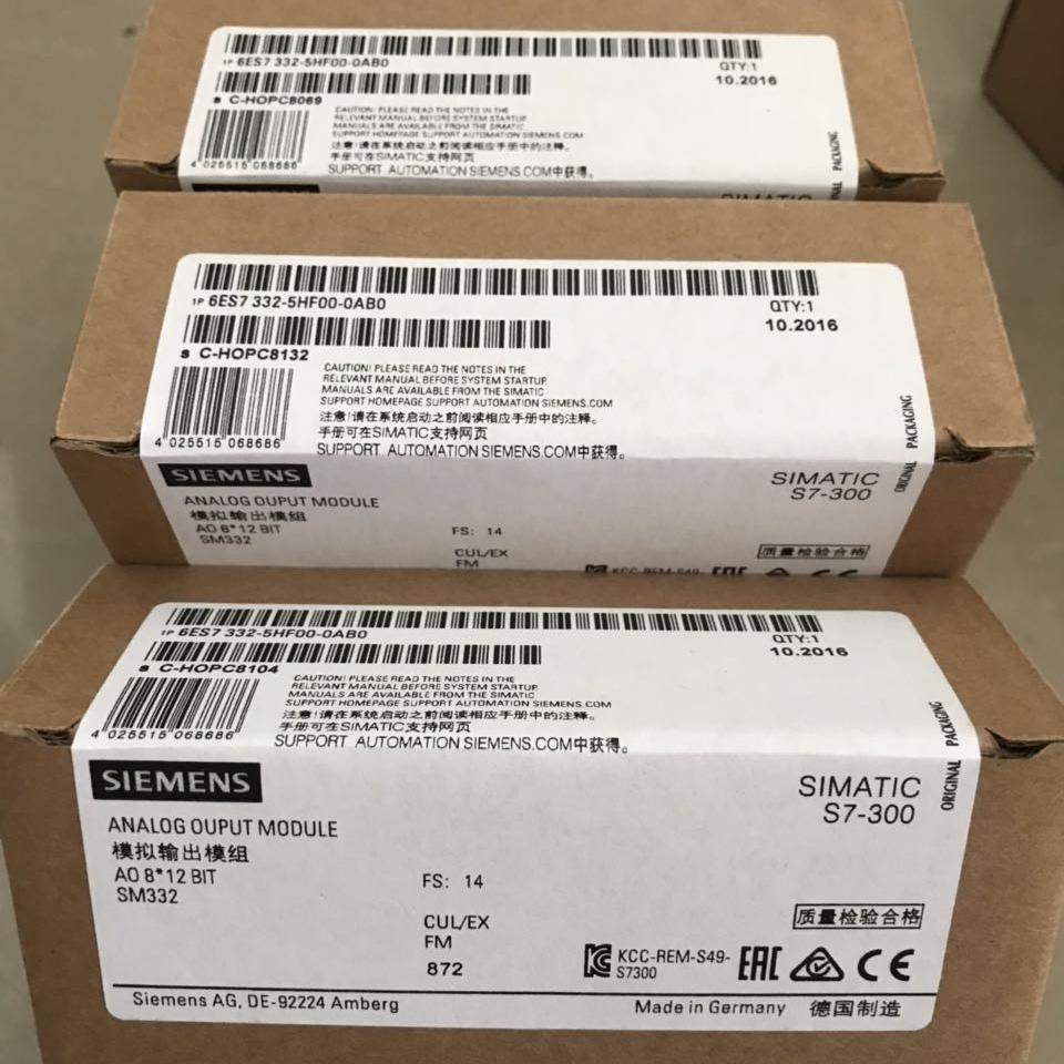 黑河西门子S7-300模块代理商