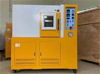 TR-501BY-W全自动热压成型机
