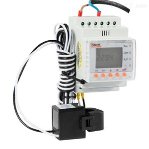 ACR10R-D16TE单相导轨式多功能电能表 外置开口互感器
