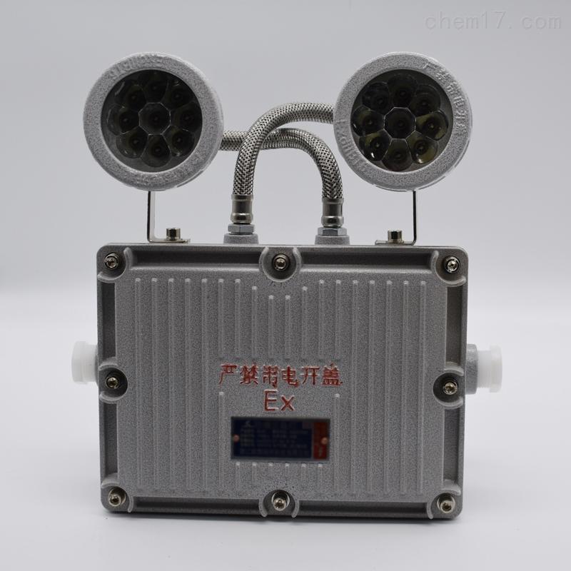 BCJ-22蓄电强光照明一左一右防爆指示灯EX