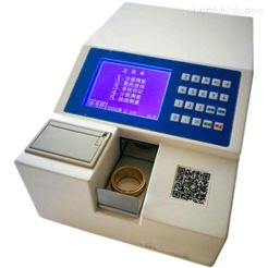 JY-9020微量快速硫含量测试仪