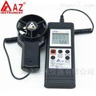 AZ8581中国台湾衡欣迷你型数字照度计一级代理商
