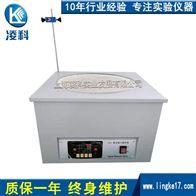 ZNCL-TS-20000ml20L智能數顯磁力攪拌電熱套