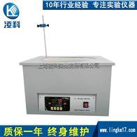 ZNCL-TS-30000ml30L智能数显磁力搅拌电热套