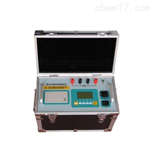 YDZ-10A直流电阻测量仪