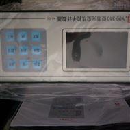 Y09-310台式激光尘埃粒子计数器