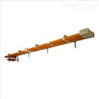 HxPnR-HT安全滑触线