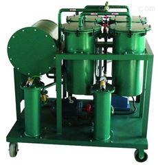 双缸过滤机 高效真空滤油机