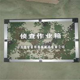 齐全消防航空箱指挥作业箱器材箱生存训练箱
