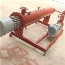 现货供应 防爆导热油电加热器
