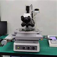 尼康nikon工具顯微鏡MM-800