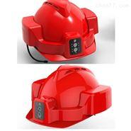 应急救援便携式智能头盔安全帽