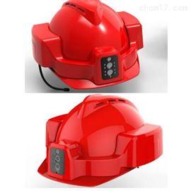 齐全应急救援便携式智能头盔安全帽