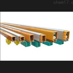 DHG-4-10 多极管式滑触线