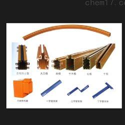 HFP-4-25/100导管式滑触线厂家