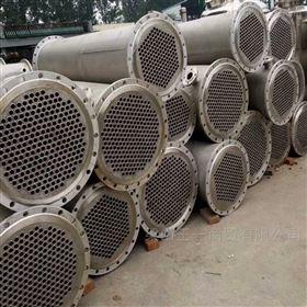列管冷凝器12方钛材