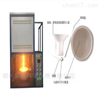 節能減排玻璃熔塊爐