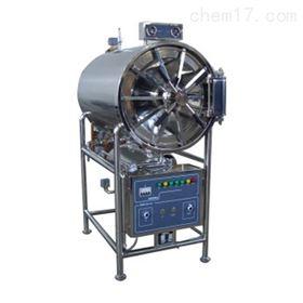 卧式压力蒸汽灭菌器WS-150YDC
