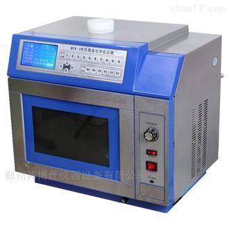 微波化學反應器