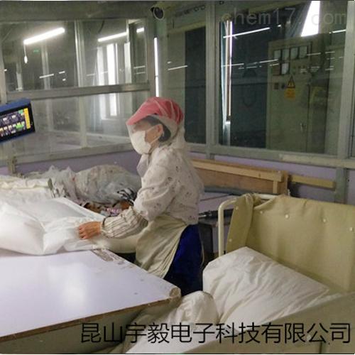 北京羽绒枕、化纤充填机