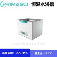 研究院-实验室优选恒温水浴槽英国PRIMASCI