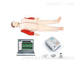 心肺复苏除颤模拟人