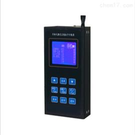 CSJ-CⅢ手持式尘埃粒子计数器