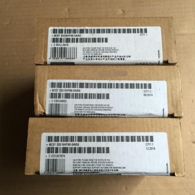 襄阳西门子S7-300模块代理商